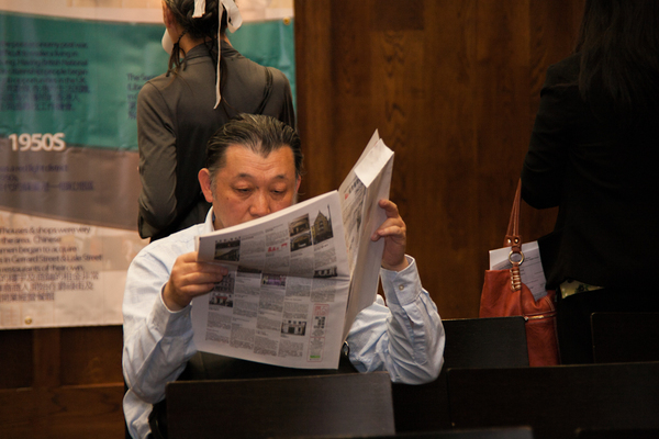 The London Chinatown Oral History Project newspaper